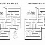 sport_maze6