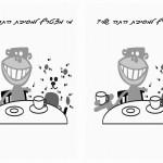 teaparty_dots1