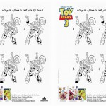toystory_diff1