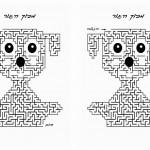 dog_maze13