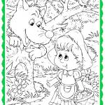דף צביעה כיפה אדומה והזאב