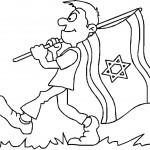 דף צביעה ילד נושא את דגל ישראל בגאווה