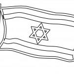 דף צביעה דגל ישראל 1