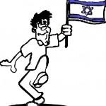 דף צביעה ילד חוגג עם דגל ישראל