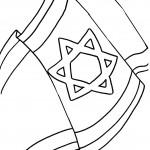 דף צביעה דגל ישראל מתנופף ברוח