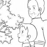 דף צביעה אן ואימה המאמצת