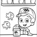 דף צביעה חבורת הגופים 8