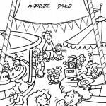 דף צביעה פארק שעשועים 4