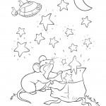 ספינת החלל בליל ירח וכוכבים