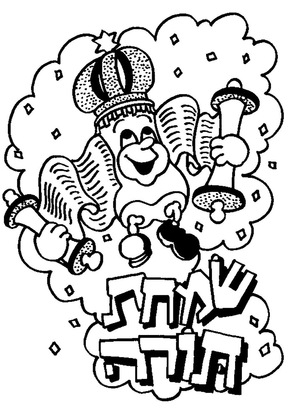 האתר הגדול בישראל לדפי צביעה להדפסה ואונליין באיכות מעולה