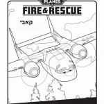 דף צביעה מטוסים 2 קאבי