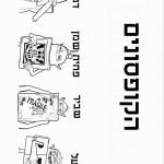 דף צביעה הקופסונים 6