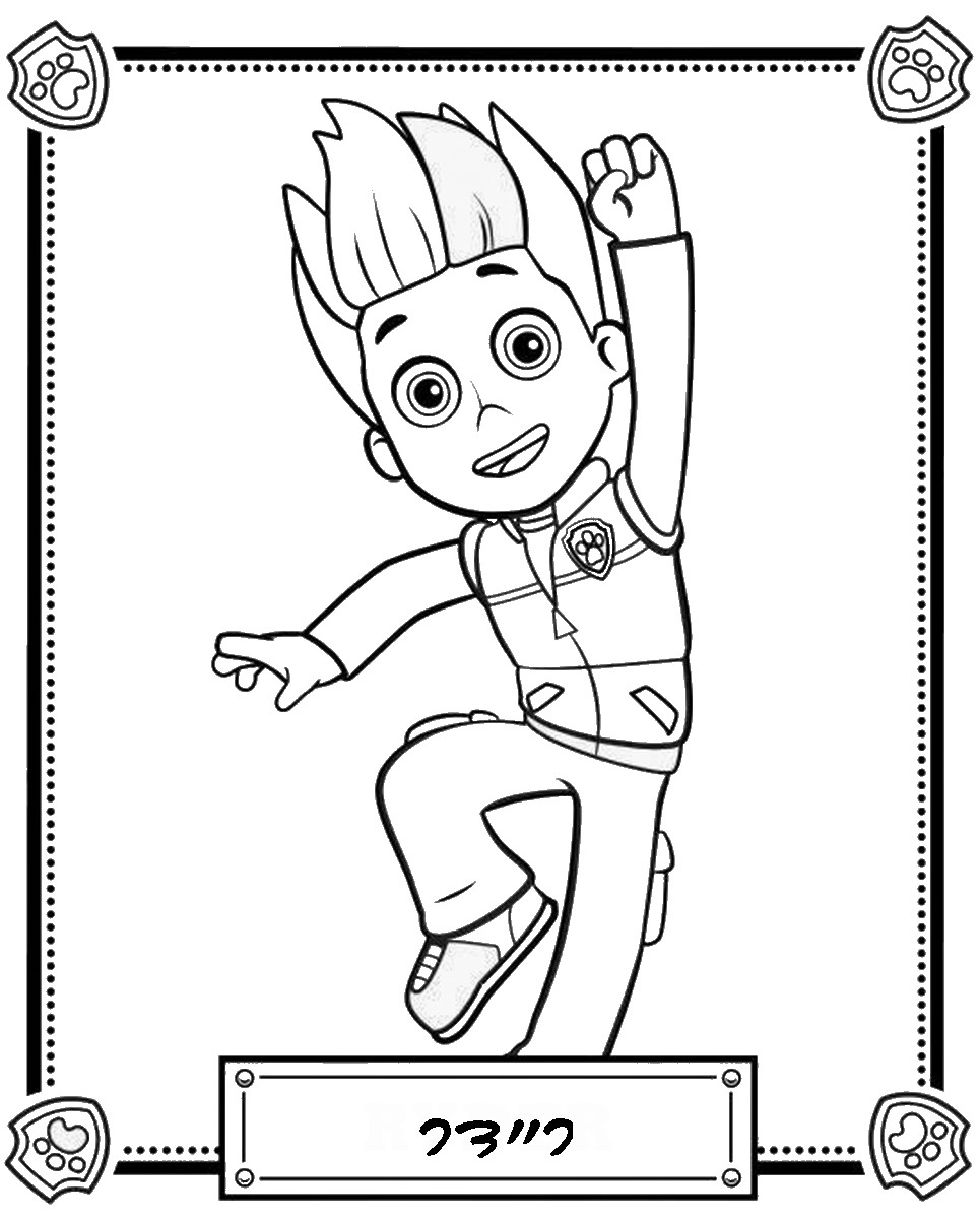 Paw Patrol Coloring Pages : Free coloring pages of paw control
