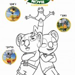 blinky_bill_coloring10-150
